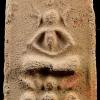พิมพ์สมาธินั่งบัว หลวงปู่ปั้น วัดพิกุลโสกัณฑ์(วัดสี่ร้อย) อยุธยา เนื้อดินผสมผง