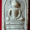 พิมพ์สมเด็จฯ ฐานแซม เนื้อผงอินโดจีน ปี๒๔๘๕..ลพ.สุพจน์ วัดสุทัศน์ฯ