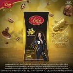 Dao Coffee PFS ดาว คอฟฟี่ พีเอฟเอส ศูนย์จำหน่ายราคาส่ง กาแฟช่วยลดน้ำหนัก เกรดโกลด์ ส่งฟรี