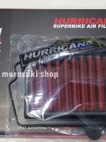 ไส้กรองอากาศ HURRICANE NINJA 400 ราคา1350