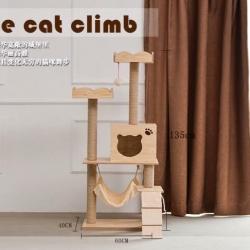[PRE ORDER] คอนโดแมว แบบไม้ ไม่ต้องกลัวติดขน ทนทาน มีเปลให้นอนเล่น สูง 135 ซม. *ส่งฟรี* (สินค้าพรีออเดอร์ รอสินค้าประมาณ 15 - 25 วันค่ะ)
