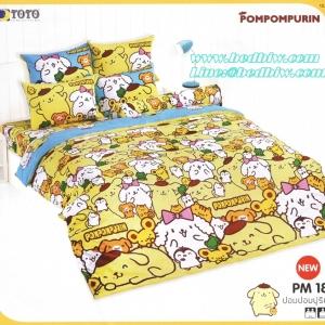 ชุดเครื่องนอน ผ้าปูที่นอน ลายปอมปอมปูริน PM18
