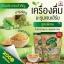 Moringa tea by Healthy Gen Herb ศูนย์จำหน่ายราคาส่ง ชามะรุมเฮลตี้ ส่งฟรี thumbnail 4
