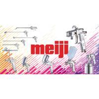 Meiji (ปืนพ่นสี)