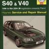 CD คูมือซ่อมและ Wiring Diagram รถยนต์ VOLVO s40 v40 ปี 1998 - 2004