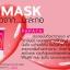 มาส์คบำรุงริมฝีปากมะละกอ ภูมิพฤกษา Poompuksa Lip Mask Bio Skincare Papaya thumbnail 4