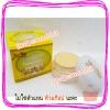 ครีมไข่มุกบัวหิมะผสมน้ำนมข้าว Happy ครีมแฮปปี้กล่องสีเหลือง เนื้อสีขาว ขายส่งถูก