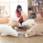 ตุ๊กตาหมีขั้วโลก รุ่นเม็ดโฟม