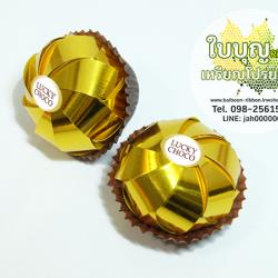 เหรียญโปรยทาน ช็อคโกแลต Lucky Choco