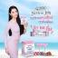 GDM Blosssom Jelly จีดีเอ็ม บลอสซั่ม เจลลี่ (20 ซอง x 1 กล่อง) ส่งฟรี ems thumbnail 5