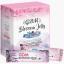 GDM Blosssom Jelly จีดีเอ็ม บลอสซั่ม เจลลี่ (20 ซอง x 1 กล่อง) ส่งฟรี ems thumbnail 1