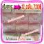 ครีมซากุระ 12 ตลับ ครีมหน้าใส Sakura Cream 5G.ราคาส่งถูก thumbnail 1