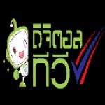 จานดาวเทียม-ทีวีดีจิตอล