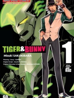Tiger & Bunny Antology เล่ม 1 -3