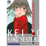 SING YESTERDAY FOR ME เล่ม 10