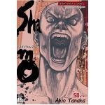 Shamo ชาโมนักสู้สังเวียนเลือด เล่ม 31
