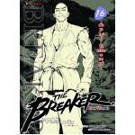 The Breaker New Wave เล่ม 01