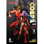 Cobra Magic Doll เล่ม 1