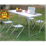 โต๊ะพับเอนกประสงค์ ขนาด 120 x 60 cm แถมฟรีเก้าอี้พับ 4 ตัว (สีขาว)