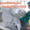 โปร-9 : ผลิตภัณฑ์ล้างผ้าขจัดคราบยาโพวิโดน-ไอโอดีน