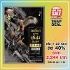 [Snap Deal] เหยี่ยวมารสยบสิบทิศ ภาค 3 เล่ม 1-22 จบ (ลด40%)