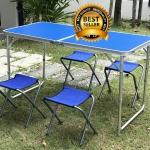 โต๊ะพับเอนกประสงค์ คุณภาพดี แข็งแรงทนทาน ขนาด 120 x 60 cm ปรับความสูงได้ 3 ระดับ แถมเก้าอี้ 4 ตัว