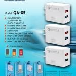 Adapter QUALCOMM 3.0 2 Port
