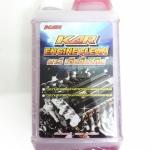 KAR น้ำยาล้างเครื่องยนต์ภายนอกสูตรนิวเชียงกง ขนาด 1 ลิตร