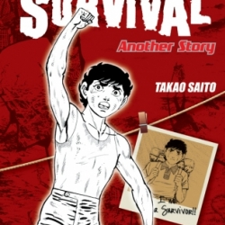 Survival Another Story (เล่มละ 69 บาท)