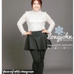 เลคกิ้งกางเกง+กป คนอ้วน แบบที่ 1(ทรงระบาย)สีเทาดำ