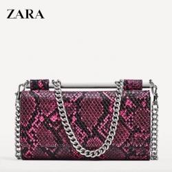 ZARA Printed Pearl-embellished Crossbody Bag *ม่วง
