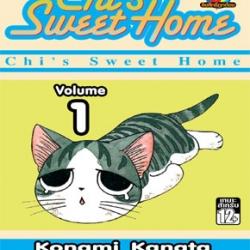 [แยกเล่ม] Chi 's Sweet Home เล่ม 1-12 (จบ)