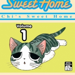 [Special Price] Chi sweet Home เล่ม 1-12