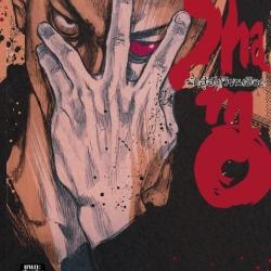 [แยกเล่ม] Shamo นักสู้สังเวียนเลือด เล่ม 1-33
