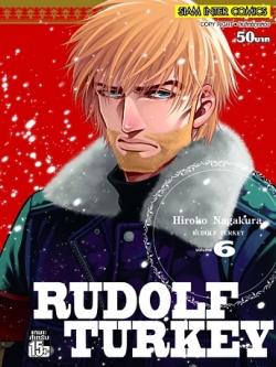 [แยกเล่ม] Rudolf Turkey เล่ม 1-6