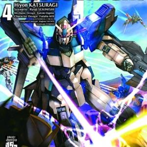 [แยกเล่ม] Mobile Suit Gundam U.C.0094 Across The Sky เล่ม 1-4