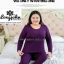 ลองจอนหญิง บิ๊กไซด์ ลองจอนคนอ้วน บุเยื่อไผ่เอ็กซ์ตราพลัส สีม่วงเข้ม thumbnail 15