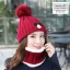 หมวกไหมพรม&ผ้าพันคอ 3in1 บุเฟอร์ด้านใน #3 thumbnail 10