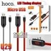 Hoco U29 LED Timing display Micro USB charging cable