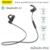 Awei AK5 Magnetic Control Bluetooth Earphone