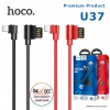 Hoco U37 Long roam Lightning charging data cable for Apple