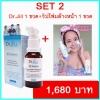 Dr.Jill Serum 1 ขวด+วิปโฟมล้างหน้า de malin 1 ขวด