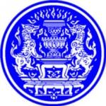 สำนักเลขาธิการนายกรัฐมนตรี เปิดรับสมัครสอบเพื่อบรรจุบุคคลเข้ารับราชการ