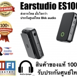 Earstudio ES100