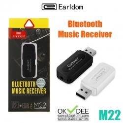 Earldom M22 Bluetooth Music Receiver