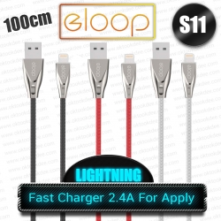 Eloop S11 Lightning
