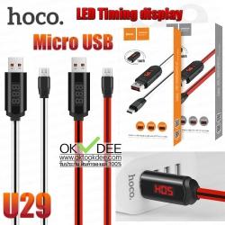 Hoco U29 LED Timing display Micro USB charging cable
