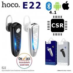 Hoco E22 Dazzle tone business wireless earphone