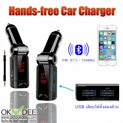 Hands-free Car Charger