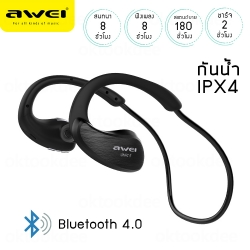 Awei A885BL Wireless Sports Stereo Headset